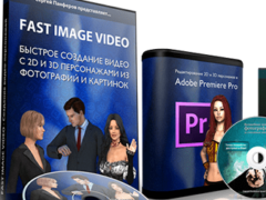 FAST IMAGE VIDEO